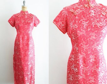 Vintage Red Chinese Dress Cheongsam Qipao Red Cheongsam Red Qipao Red Silk Chinese Dress Red Satin Chinese Dress Medium Large 10 Size 12 14