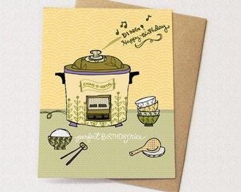 Rice Cooker Birthday Card - blank inside