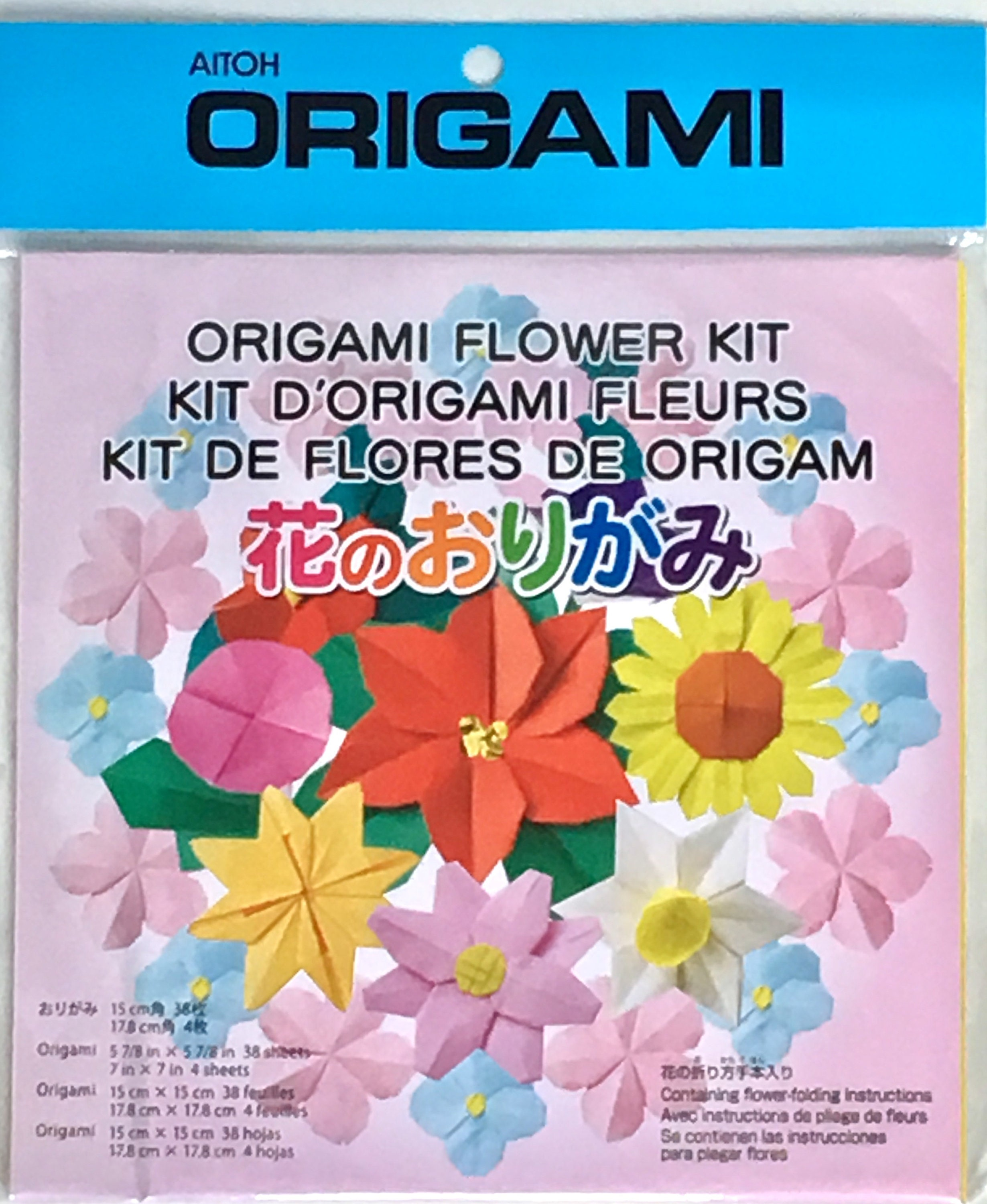 Origami Flower Origami Papers Origami Set Origami Art Kit Etsy