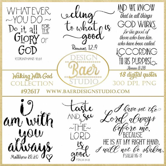 Bible Quotes Bible Verses About Walking With God Etsy