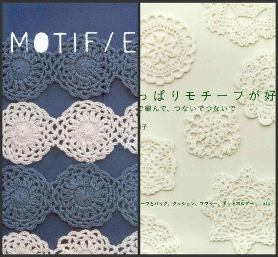 2 Ebooks häkeln Motive und Kanten Japanisch häkeln Muster | Etsy
