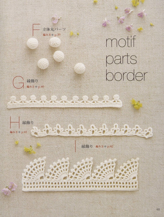 Crochet patrones Crochet adorno PDF libro gratis envío No.31 | Etsy