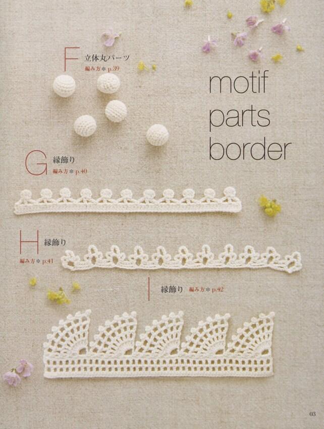 Crochet patrones Crochet adorno PDF libro gratis envío No.31   Etsy