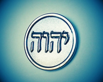 JW.org pin for Jehovah's Witnesses Jehovah Yahweh YHWH Tetragrammaton JW gift silver round