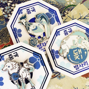 Chinese Zodiac Series 2 Blue and White Porcelain Enamel Pins