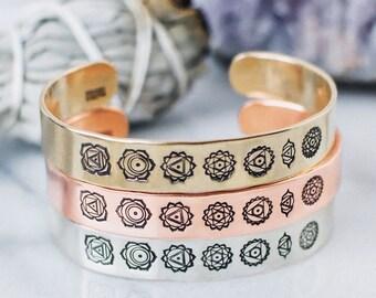Chakra bracelet. Silver or gold 7 chakras bracelet. Inspirational bracelet. Yoga gift. Yoga jewelry. Hand stamped chakra bracelet.