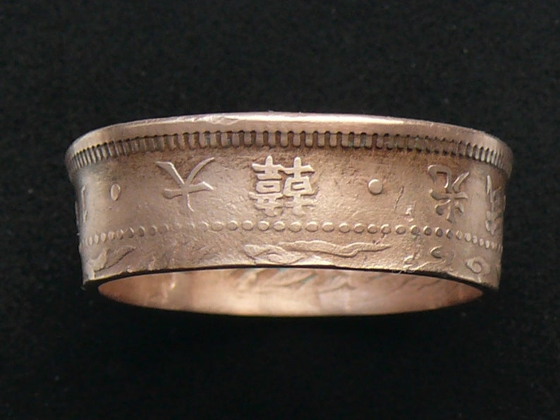Ring Size 11 and double Sided. Very Rare 1905 Korea 1 Chon Coin Ring
