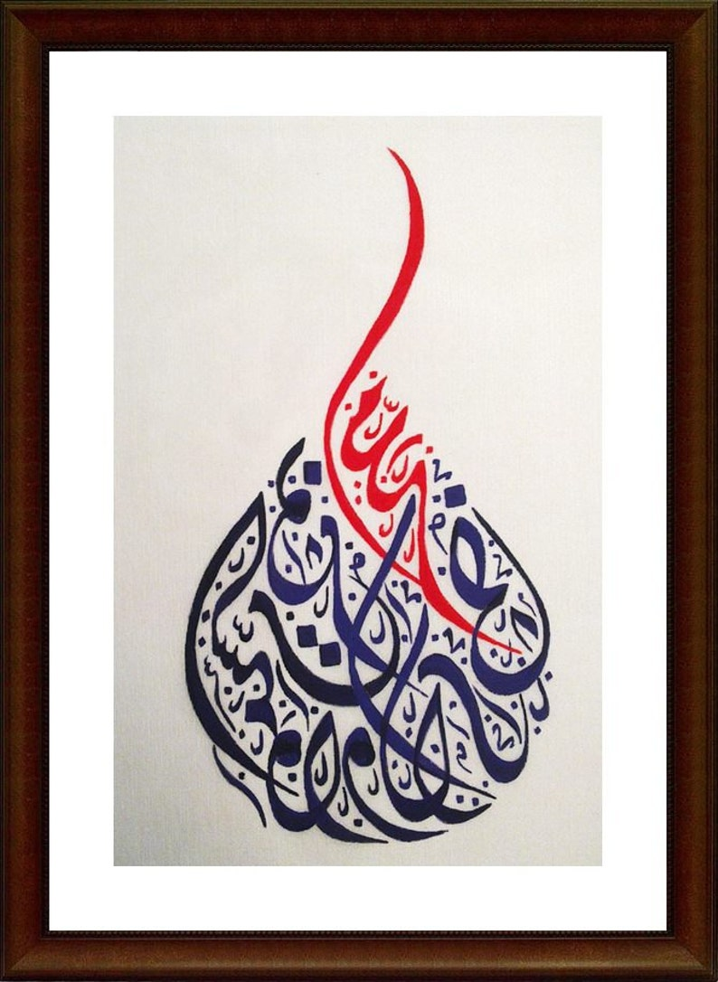 Surat Al-Nur Quran 24/35, Islamic Calligraphy Art , Arabic, Muslim,Islamic  decor,Hand painted,Wall Hanging,Wall Art,Original,FZL