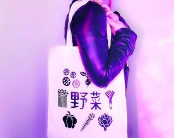 Yasai / Veggie Canvas Tote Bag