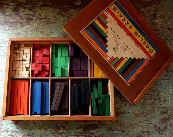 Vintage Wood Blocks Math Education Cuisinaire Rods Bdidim Made In Israel Hebrew Lettering Wood Case Rainbow Wood Pieces Addition Learning