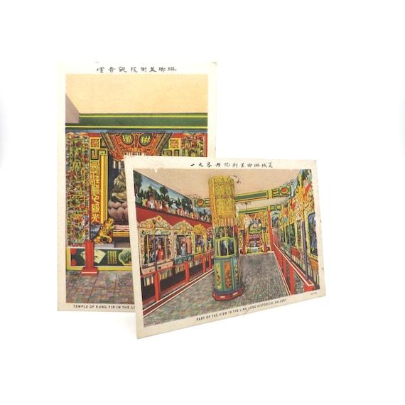 Ling Long Gallery Chicago Vintage Postcard Set 1930s