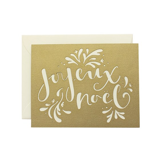 image 0 - Laser Cut Christmas Cards