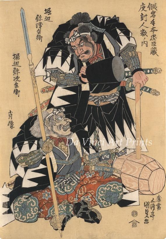 Japanese Art Fine Art Print Actor as Tadanokurando Yukitsuna Samurai Drama