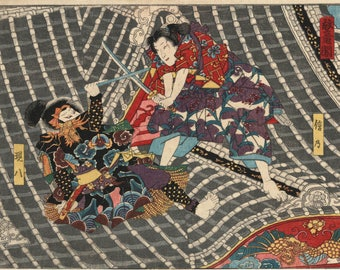 Japanese Art. Samurai Woodblock Reproductions:  Two Warriors Fighting on the Roof of Hortu Tower, c. 1850. Fine Art Print