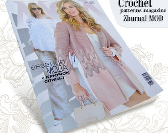 Artículos Similares A Zhurnal Mod 618 Crochet Patterns For
