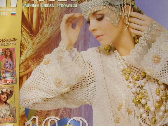 Häkelanleitungen Sie Magazin DUPLET 100 Boho Stil Kleid Top