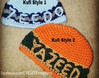 Baby Kufis with Letter Embroidery