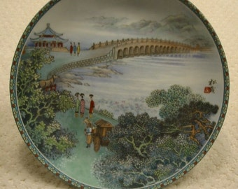 "vintage ""The Seventeen-Arch Bridge""   Ltd Ed Collector's Plate # 7  'Scenes From the Summer Palace'  by Imperial Ching-te Chen Porcelain"