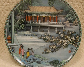 "vintage ""Garden of Harmonious Pleasures""   Ltd Ed Collector's Plate #5  'Scenes From the Summer Palace'  by Imperial Ching-te Chen Porcelain"
