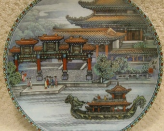 "vintage ""Hall That Dispels the Clouds""   Ltd Ed  Collector's Plate # 3  'Scenes From the Summer Palace'  by Imperial Ching-te Chen Porcelain"