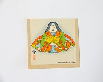 1940's Japanese Vintage label