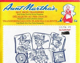 Vintage Aunt Martha's Hot Iron Transfer Barnyard Happenings 3753