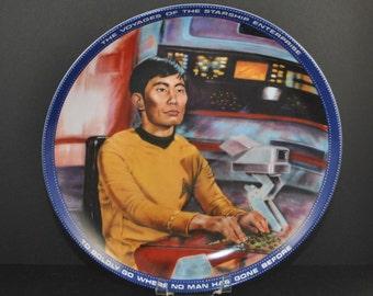 Vintage Star Trek Mr. Sulu Helmsman Plate, Hamilton Collection 1983, Star Trek The Original Series