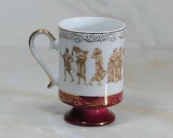Vintage Greek Classic Teacup, Red and Gold Gilt, ARNART ROYAL CROWN