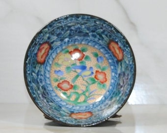 Vintage Andrea By Sadek Cloisonne Style Decorative Bowl, Floral Patterned Bowl, Rice Bowl, Asian Bowl, Floral Bowl, Soup Dish, Floral Dish