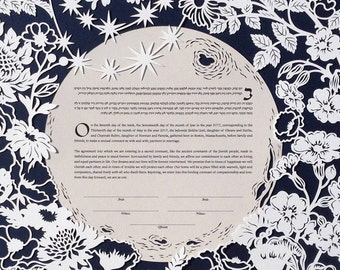 Moon & Flowers papercut ketubah | wedding vows | anniversary gift