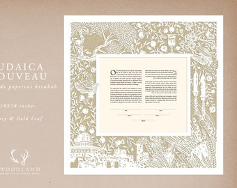 Judaica Nouveau papercut ketubah | wedding vows | anniversary gift
