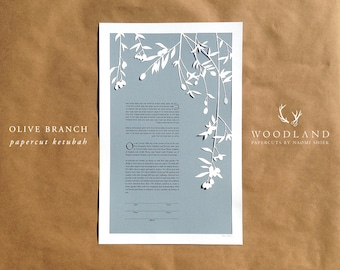 Olive Branch papercut ketubah | wedding vows | anniversary gift