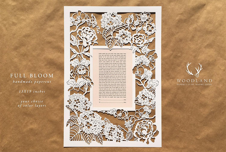 Wedding Vows Gift: Full Bloom Papercut Ketubah Wedding Vows Anniversary Gift