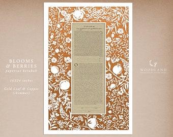 Blooms & Berries papercut Jewish ketubah | anniversary gift | Quaker certificate