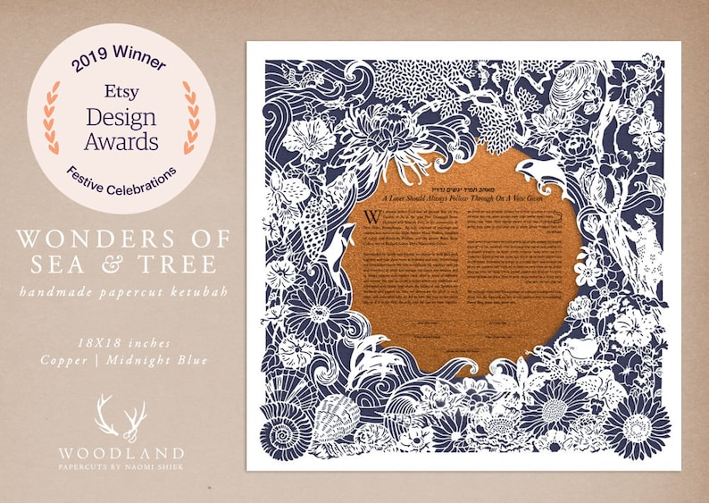 Wonders of Sea & Tree papercut ketubah  wedding vows  image 0