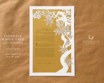 Japanese Maple Tree papercut ketubah | wedding vows | anniversary gift
