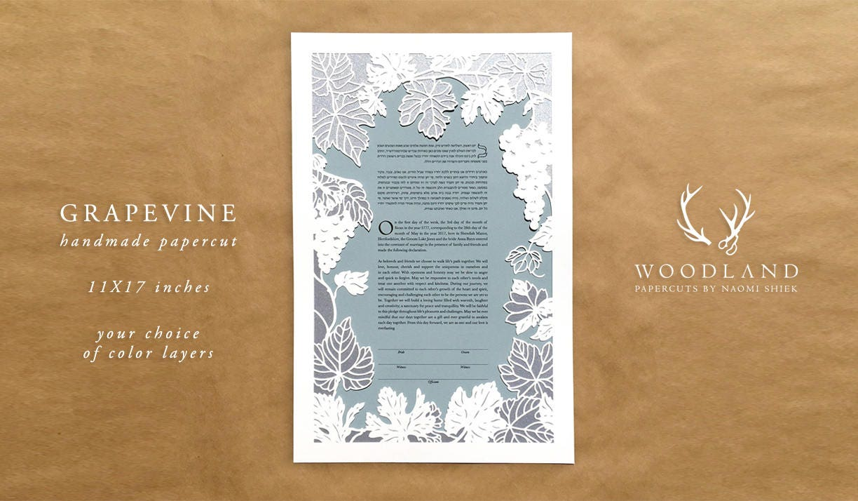 Grapevine Papercut Ketubah Wedding Vows Quaker Certificate