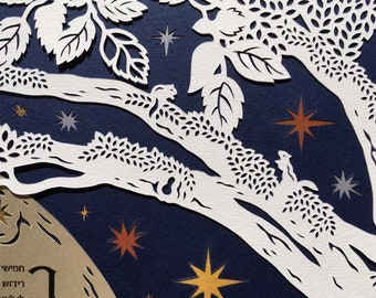 Starry Night papercut ketubah | wedding vows | anniversary gift