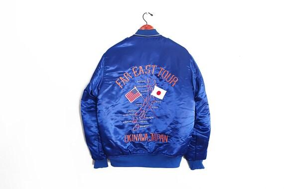 vintage jacket / souvenir jacket / sukajan jacket