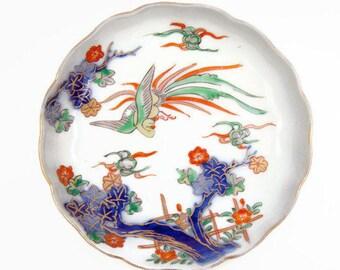 Vintage Asian Sauce Dish Footed Bowl Cobalt Blue Enamel Flow Blue Trinket Holder Hand Painted Japanese Soy Sauce