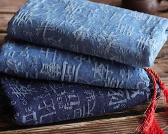Jacquard Thick Denim Cotton Fabric, Chinese Style, Blue Denim Fabric, Washed Denim,diy,Sewing Half Yard / Meter (QT1604)