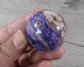 Charoite Sphere 2.6 oz 39 mm #8735 cc