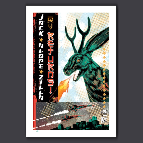 JACKALOPE-ZILLA RETURNS - Limited Edition - 13x19 Art Print by Rob Ozborne