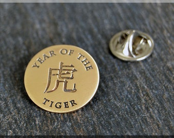 Brass Year of the Tiger Tie Tac, Lapel Pin, Zodiac Brooch, Gift for Him, Gift Under 10 Dollars, Unisex Zodiac Pin, Chinese Zodiac Pin
