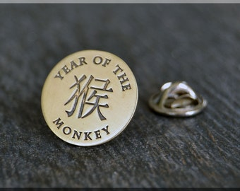 Brass Year of the Monkey Tie Tac, Lapel Pin, Zodiac Brooch, Gift for Him, Gift Under 10 Dollars, Unisex Zodiac Pin, Chinese Zodiac Pin