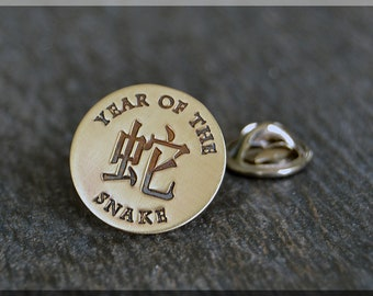 Brass Year of the Snake Tie Tac, Lapel Pin, Zodiac Brooch, Gift for Him, Gift Under 10 Dollars, Unisex Zodiac Pin, Chinese Zodiac Pin