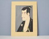 SALE - WAS 60 NOW 34 - Vintage Ukiyo-e Print Replica of the Actor Ichikawa Komazo as Shiga Daishichi
