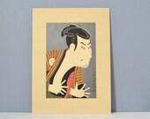 SALE - WAS 60 NOW 34 - Vintage Ukiyo-e Print Replica of the Actor Otani Oniji as Edobei