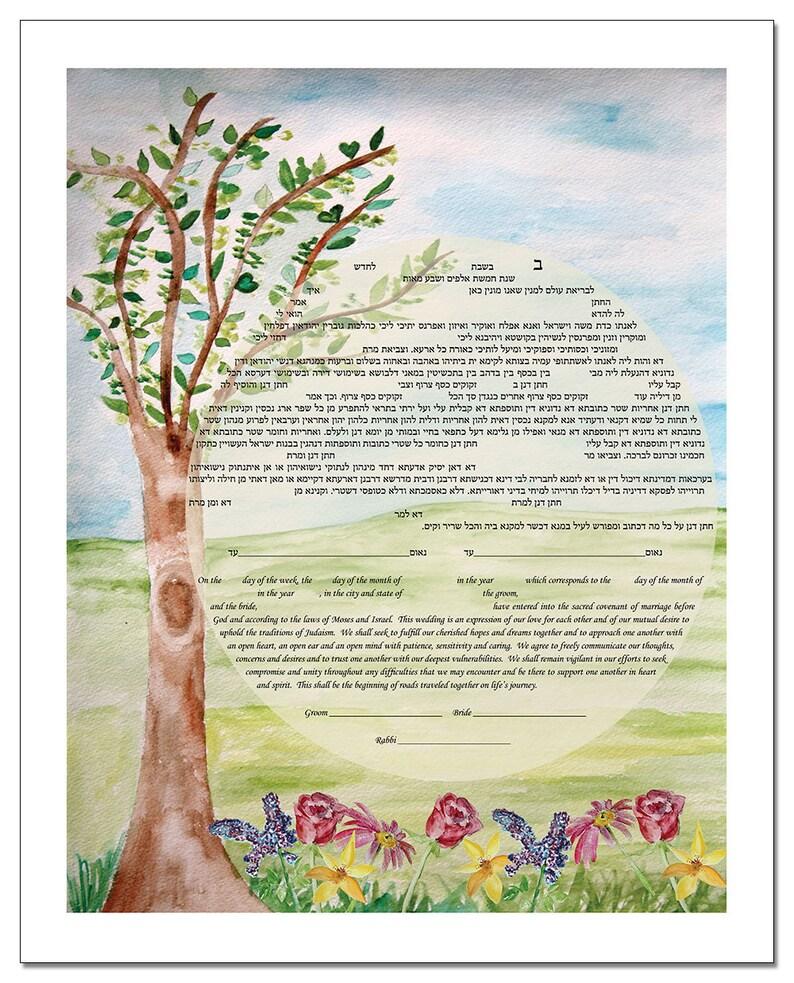 Trees & Flowers Ketubah image 0