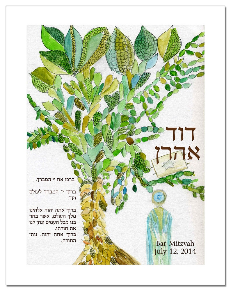 Tree of Life Bar Mitzvah Print image 0
